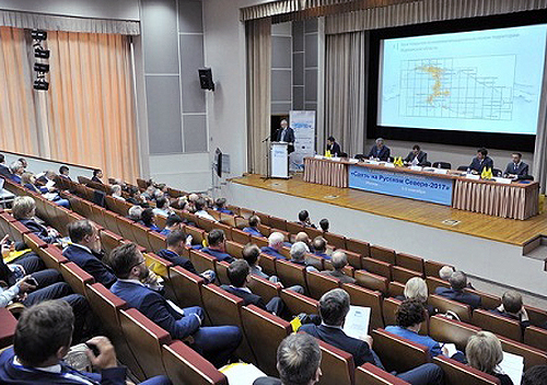 "Participation in the conference ""Communications in the Russian North"""